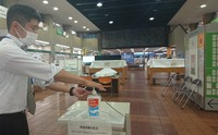 The first-floor lobby of Hachioji City Hall, which will serve as a vaccination center in the suburban Tokyo city, is seen on April 5, 2021. (Mainichi/Megumi Nokura)