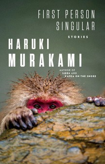"""This cover image released by Knopf shows """"First Person Singular"""" by Haruki Murakami. (Knopf via AP)"""