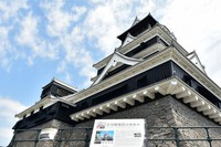 Kumamoto Castle's keeps are seen in Kumamoto's Chuo Ward on April 6, 2021, after interior restoration work was completed, during a media preview ahead of a public unveiling on April 26. (Mainichi/Yuki Kurisu)