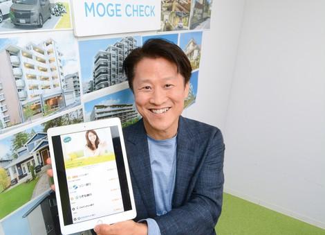中山田明 MFS代表取締役CEO(最高経営責任者) 最適な住宅ローンを紹介