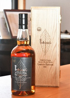 A bottle of Ichiro's Malt & Grain Japanese Blended Whisky Limited Edition 2021 is seen in Chichibu, Saitama Prefecture, on April 6, 2021. (Mainichi/Ken Yamada)