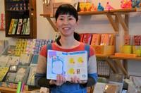 This photo shows Kyoko Hidaka, who launched the exchange diary project, in Kamakura, Kanagawa Prefecture, on March 5, 2021. (Mainichi/Tsumuki Nakamura)