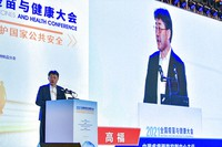 Gao Fu, director of the China Centers for Disease Control, speaks at the National Vaccines and Health conference in Chengdu in southwest China's Sichuan province Saturday, April 10, 2021. (Chinatopix Via AP)