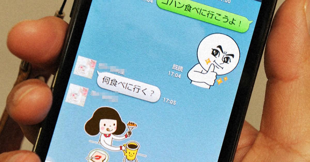 渋谷区「LINEで住民票交付」窮地 総務省が顔認証「認めない」
