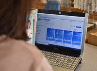This photo shows a person browsing Abashiri City Digital Library's website in Abashiri, Hokkaido, on March 16, 2021. More than 900 people registered to use the library in the first three months after its launch. (Mainichi/Takeshi Honda)