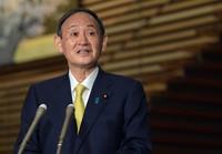 Japanese Prime Minister Yoshihide Suga. (Mainichi)