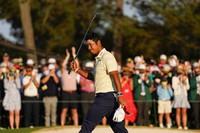 Hideki Matsuyama, of Japan, waves after winning the Masters golf tournament on April 11, 2021, in Augusta, Ga. (AP Photo/Matt Slocum)