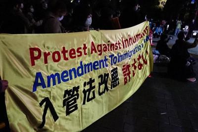 入管法改正に反対する市民たち=東京都千代田区の国会議事堂前で2021年4月15日20時20分、上東麻子撮影