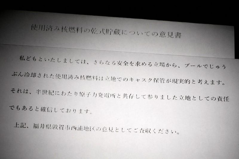 福井銀座ニュース 福井コロナ銀座ニュース