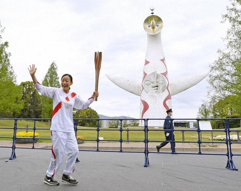 万博記念公園で聖火つなぐ 大阪