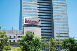 東芝本社(東京都港区で)