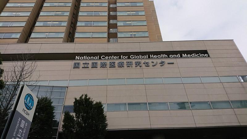 国立国際医療研究センター病院=東京都新宿区で2020年10月14日午前11時4分、御園生枝里撮影