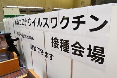 八王子市役所に設けられた高齢者を対象とした新型コロナウイルスワクチンの接種会場=東京都八王子市で2021年4月12日午前7時46分、大西岳彦撮影