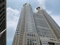 The Tokyo Metropolitan Government headquarters are seen in this file photo. (Mainichi/Makoto Ogawa)