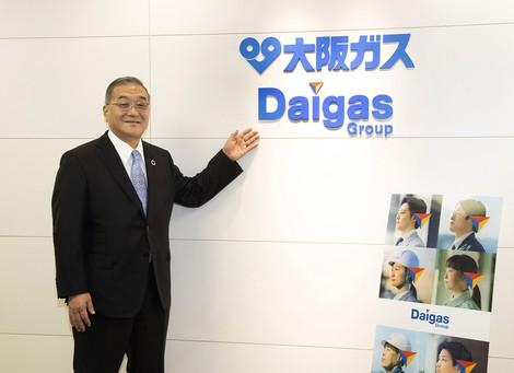 CO2で都市ガス、脱炭素の新技術 藤原正隆 大阪ガス社長