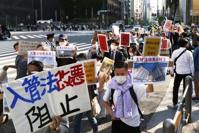 入管法改正反対を訴えデモ行進する参加者たち=東京都中央区で2021年4月21日午後3時45分、小出洋平撮影