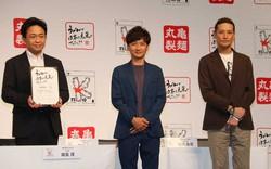 「うどんで日本を元気にプロジェクト」合同記者会見に株式会社TOKIOとして出席したTOKIOの(左から)城島茂、国分太一、松岡昌宏