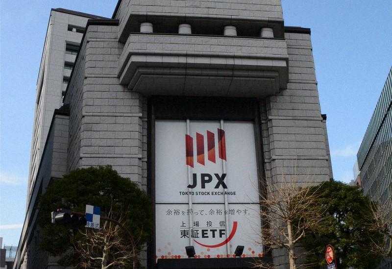 東京証券取引所がある日本取引所グループのビル=2020年2月、松岡大地撮影