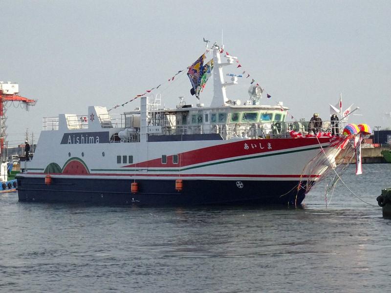 三重県四日市市で9日にあった、萩市の離島・相島と本土を結ぶ新船の進水式=萩市提供