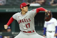 Los Angeles Angels starting pitcher Shohei Ohtani works the first inning against the Texas Rangers during a baseball game on April 26, 2021, in Arlington, Texas. (AP Photo/Richard W. Rodriguez)