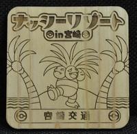 "This photo shows Miyazaki Kotsu Co.'s wooden one-day pass with the ""Pokemon"" character Exeggutor printed on it. (Mainichi/Kenta Somatani)"