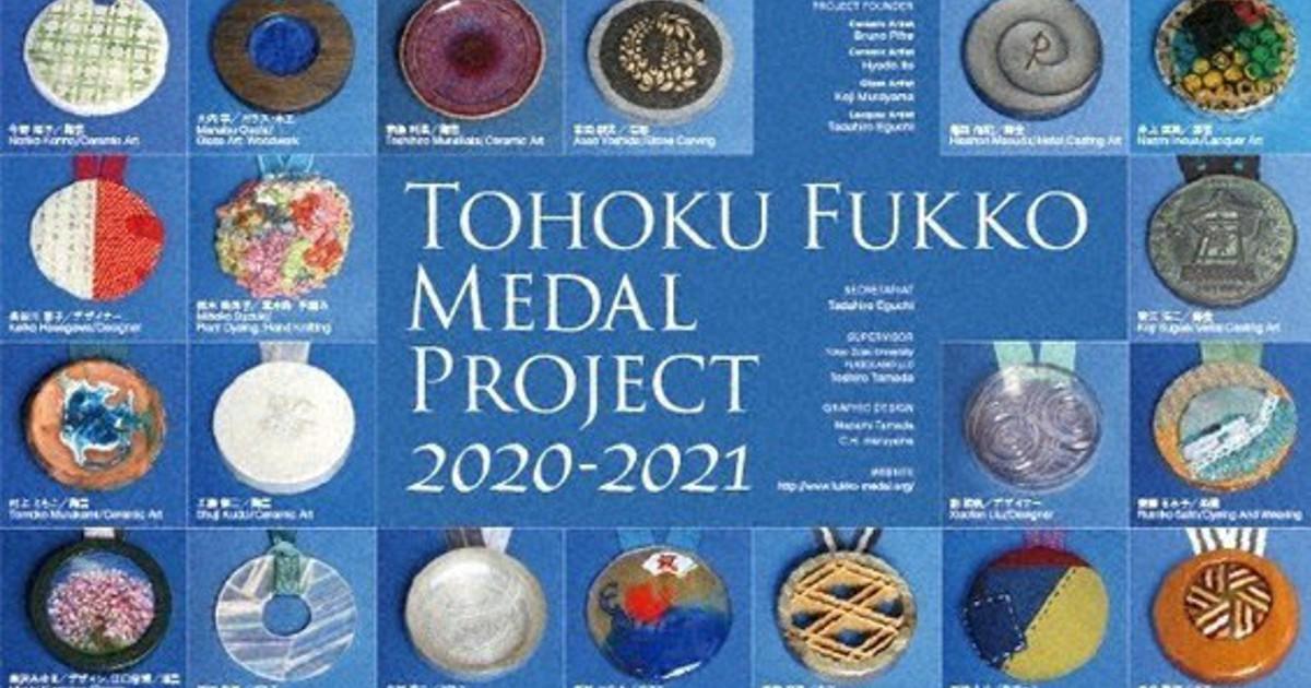 Artesões criam medalhas para presentear os países que ajudaram as áreas afetadas no desastre de 2011