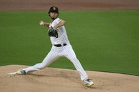 San Diego Padres starting pitcher Yu Darvish works against a San Francisco Giants batter during the first inning of a baseball game on April 30, 2021, in San Diego. (AP Photo/Gregory Bull)