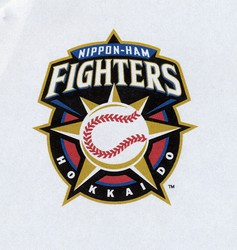 The logo of Nippon Ham Fighters