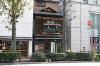 The edged tool shop Ubukeya is seen in Tokyo's Chuo Ward on March 31, 2021. (Mainichi/Emi Naito)