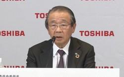 オンライン会見で車谷暢昭前社長の辞任理由を説明する永山治氏=2021年4月14日、東芝ホームページから