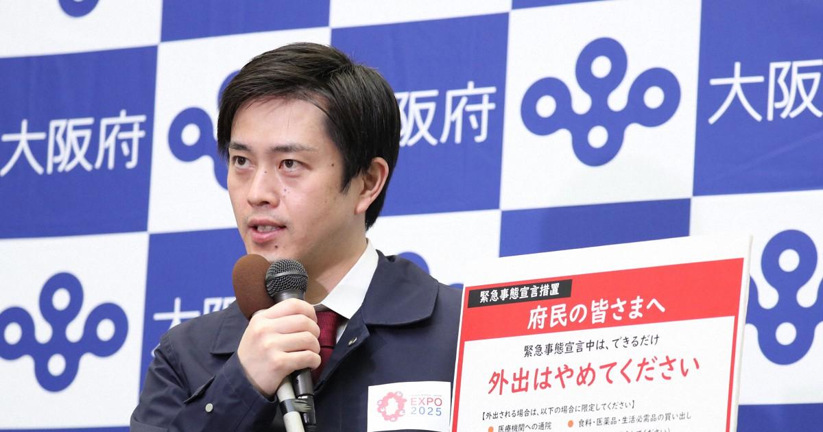 Governador de Osaka irá solicitar a prorrogação do estado de emergência na região