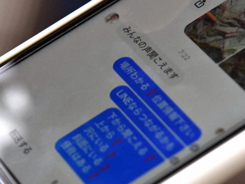 不明 富山 行方 富山県の海中の車から人骨…24年前「肝試し」の少女2人か 目撃者「近寄ると突然発進、海に落ちた」