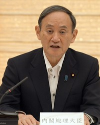 Japanese Prime Minister Yoshihide Suga speaks at a meeting of the government's anti-coronavirus task force at his office in Tokyo on May 7, 2021. (Mainichi/Kan Takeuchi)