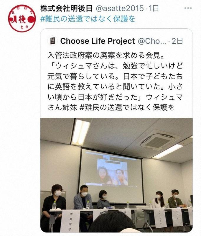 俳優・小泉今日子さんが代表取締役を務める「株式会社明後日」の投稿=ツイッターから