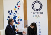 Sebastian Coe, the president of World Athletics, an internationally governing organization for the sport of athletics, speaks as he visits Tokyo Gov. Yuriko Koike for a talk in Tokyo on May 7, 2021. (AP Photo/Hiro Komae)
