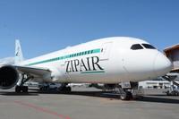 This file photo shows a Zipair Tokyo's airplane. (Mainichi/Tadakazu Nakamura)