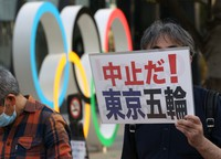 People gather in front of the Japan National Stadium in Tokyo's Shinjuku Ward to protest against the Tokyo Olympics, on May 9, 2021. (Mainichi/Junichi Sasaki)