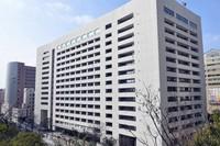 The Fukuoka Municipal Government building is seen in the city's Chuo Ward in this Feb. 24, 2019 file photo. (Mainichi/Michiko Morizono)