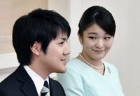 Princess Mako and Kei Komuro are seen during a press conference at the Akasaka East Residence in Tokyo's Minato Ward in September 2017. (Pool photo)