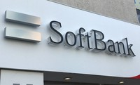 This April 16, 2019 file photo shows the logo of SoftBank Group Corp. in Tokyo. (Mainichi)