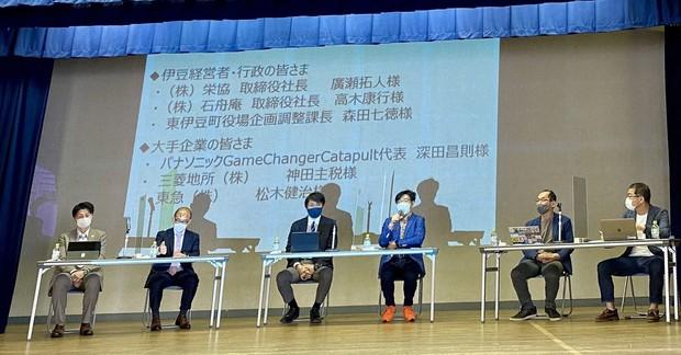 伊豆の企業経営者と大手企業の人材によるパネルディスカッション=静岡県伊東市で2021年4月30日