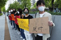 People protest against proposed amendments to the Immigration Control and Refugee Recognition Act in Chiyoda Ward, Tokyo, on April 30, 2021. (Mainichi/Yohei Koide)