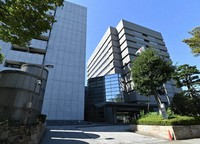 The Aichi Prefectural Police headquarters (Mainichi)