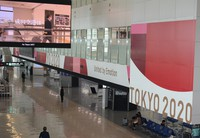 Posters promoting the Tokyo 2020 Olympic and Paralympic Games are seen in a passenger terminal at Narita International Airport, near Tokyo, on April 28, 2021. (Mainichi/Tadakazu Nakamura)