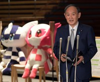 Japanese Prime Minister Yoshihide Suga speaks meets the press at his office in Tokyo on May 12, 2021. (Mainichi/Kan Takeuchi)