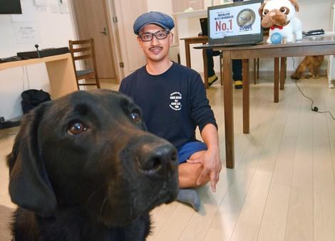 藤田英明 アニスピホールディングス代表 保護犬・猫と障害者の暮らし