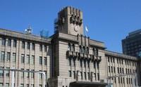Kyoto city hall is seen in the city's Nakagyo Ward. (Mainichi/Yusuke Kaite)