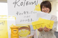 Asuka Togo, who works at the Miyazaki Koibumi project management office, is seen holding letters and envelopes used in the project at Miyazaki City Hall, on May 10, 2021. (Mainichi/Syunsuke Ichimiya)