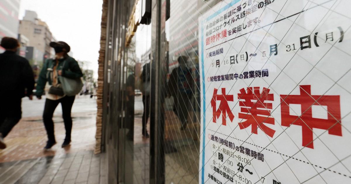 2回目の緊急事態宣言 北海道で漏れるため息「一体いつまで…」