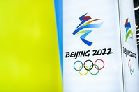 In this Feb. 5, 2021 file photo, the logos for the 2022 Beijing Winter Olympics and Paralympics are seen during an exhibit at a visitors center at the Winter Olympic venues in Yanqing on the outskirts of Beijing. (AP Photo/Mark Schiefelbein)
